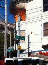 lower_haight_fire.jpg