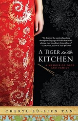02_Tiger_in_the_Kitchen_cover.jpg