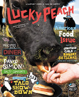 02_luckypeach_4.jpg
