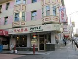 unclescafe.jpg