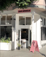 reveille-haight.png