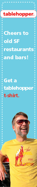 th_house_ads_skyscraper_tees_3-2.jpg
