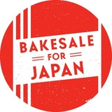 Bakesale_For_Japan_LOGO.jpg