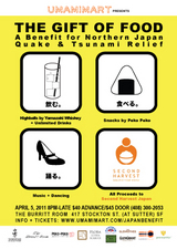 Umamimart_Japan_Benefit_Flyer.jpg